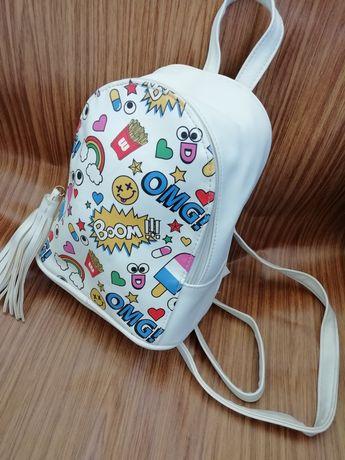 Стильный молочного цвета рюкзак 22×16см  Atmosphere