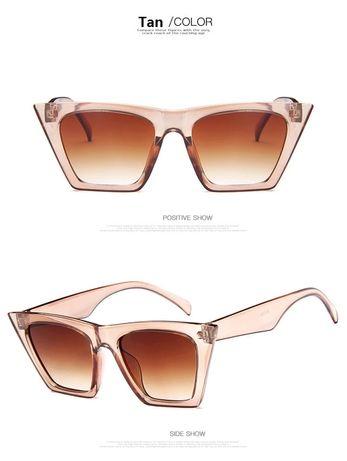 Okulary przeciwsłoneczne plastikowe beż brąz kwadratowe modne vintage