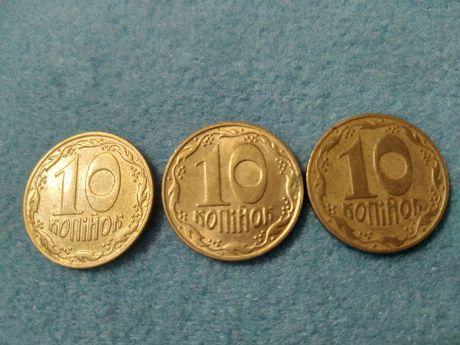 10 украинских копеек 1992 г.