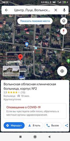 Продаж земельної ділянки 9 сот.Боголюби р-н.Лікарня