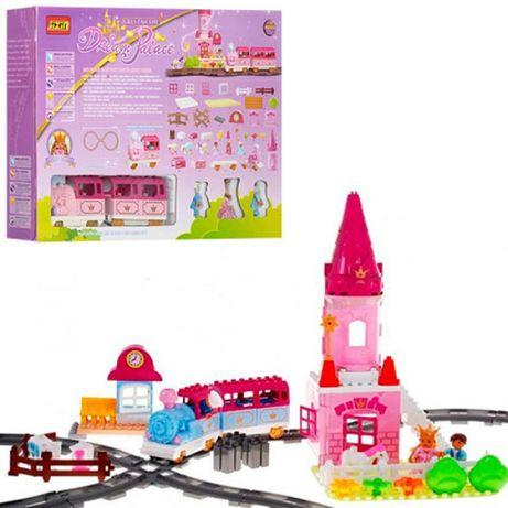 Железная дорога для девочки конструктор, звук, свет, замок, поезд