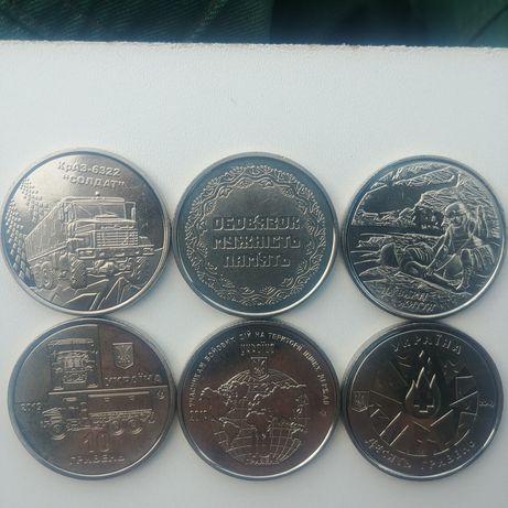 Монети Украіни