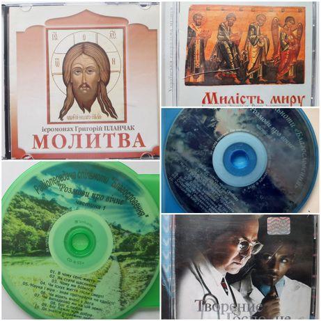 Релігійні аудіозаписи та фільм