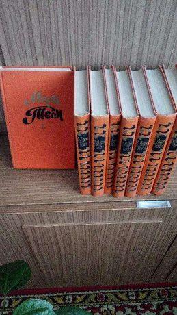 Марк Твен. 8 томов.