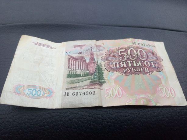 Продам 500 рублів