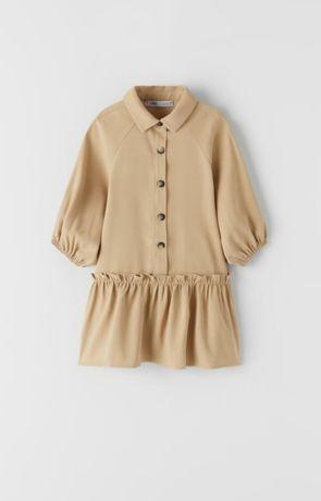 Zara Nowa sukienka 128