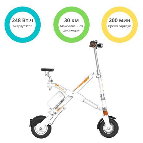 Электросамокат Airwheel E6