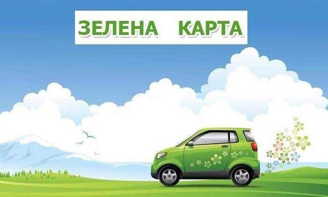 Зеленая карта, Green card