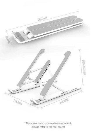 Портативная подставка держатель под ноутбук, планшет (с чехлом)