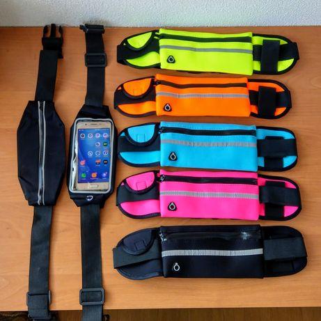 Поясная сумка для бега (все цвета), сумка на пояс, сумка для спорта