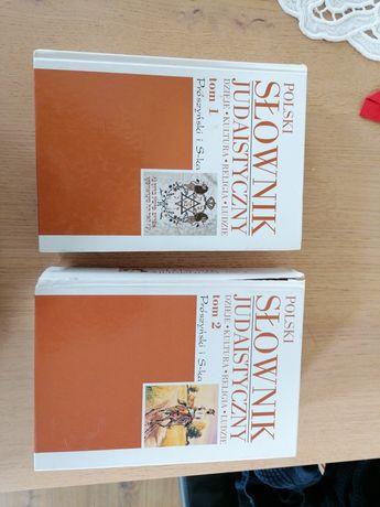 Słownik judaistyczny