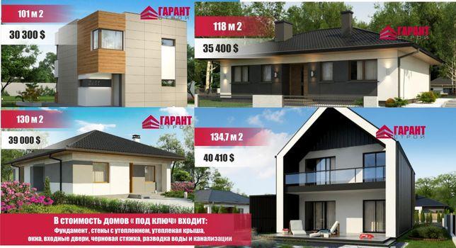 Строительство частных домов от фундамента до кровли крыши под ключ