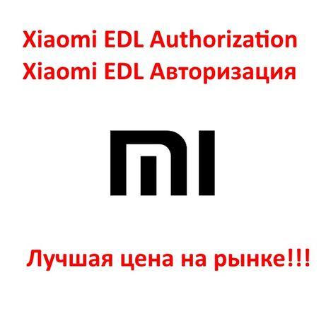 Xiaomi unbrick восстановление EDL Authorization mi account frp Autho