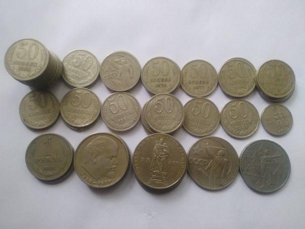 50 копеек, 1 рубль СССР, монеты, 1961 - 1991, полтинник