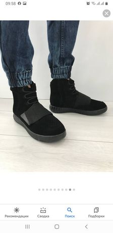 Фирменные ботинки-кроссовки Adidas Yeezy Boost 42-43(27.5см).