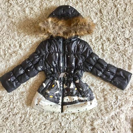 Куртка удлиненная Детская на рост 116 см