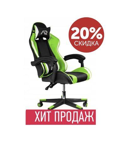 Хит Продаж! Игровое кресло Jumi Tricolor Геймерское с подголовником!