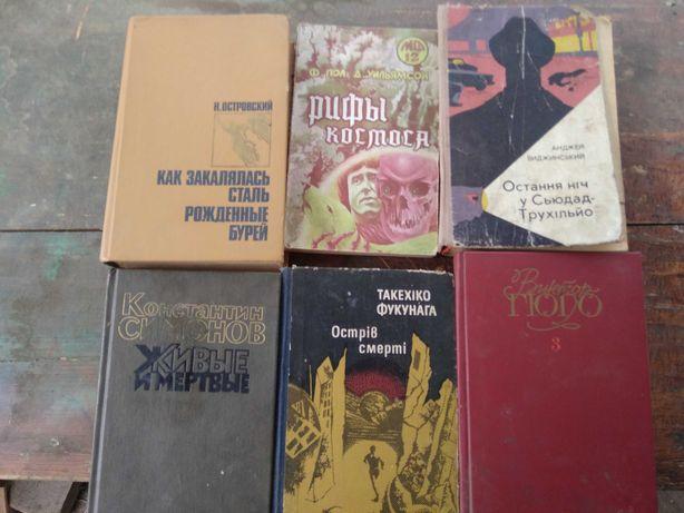 Книги, детективы, фантастика