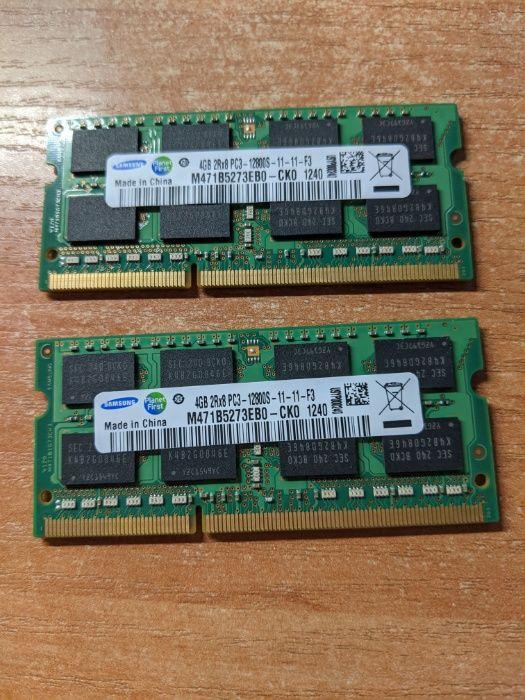 2x 4GB pamięci RAM SODIMM 2RX8 PC3 12800S-11-11-F3 na laptopa, PC Kraków - image 1
