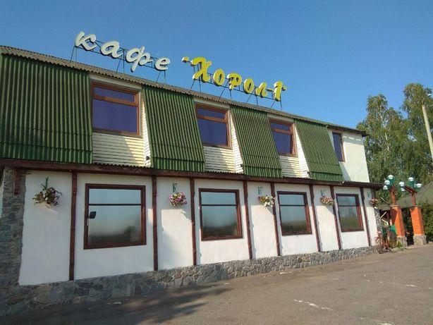 Продам бар, кафе, ресторан в Хоролі, район Хорол, 235 км трассы Киев-Х