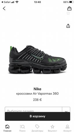 Nike vapormax 360 оригінал