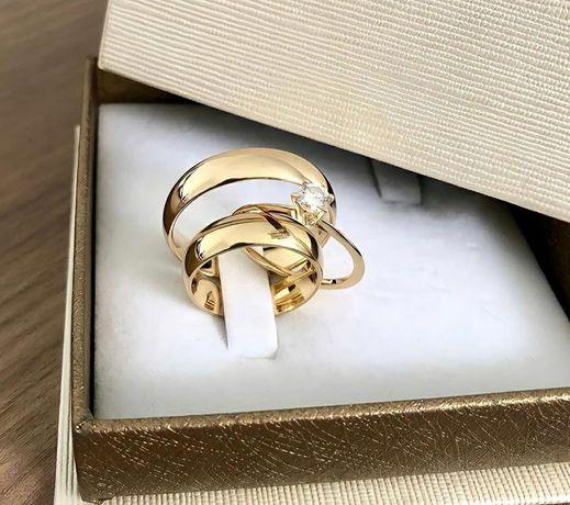 Eleganckie Złote Obrączki Ślubne