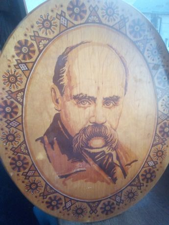 Портрет Тараса Григоровича Шевченка