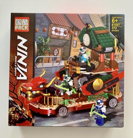 Ninjago klocki duży zestaw 372 elementy + figurki nowe kom z lego