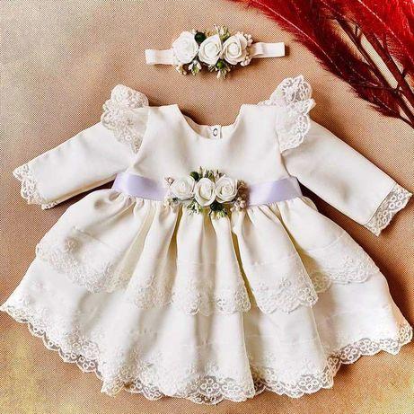 Sukienka na chrzest Święty, roczek , wizytowa