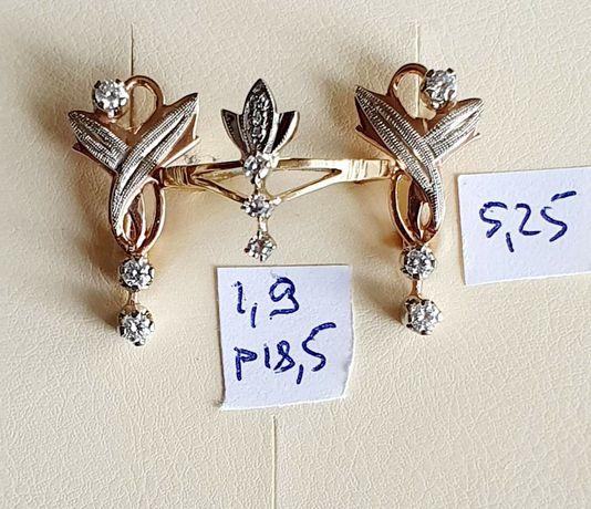 Продам золотые серьги и кольцо производства СССР с бриллиантами
