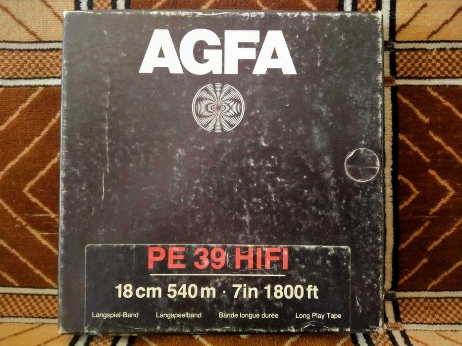 Бобина AGFA Германия Каменское - изображение 1