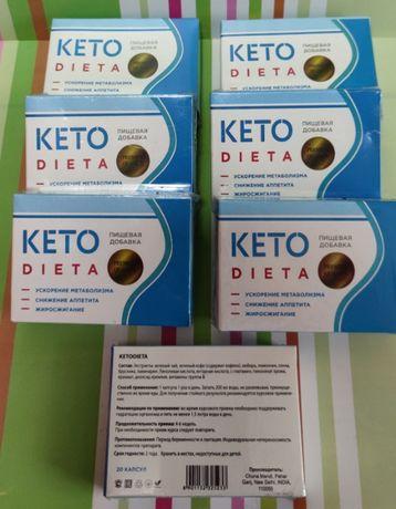Keto Dieta -для похудения  Кето Диета  Для Похудения. АКЦИЯ!