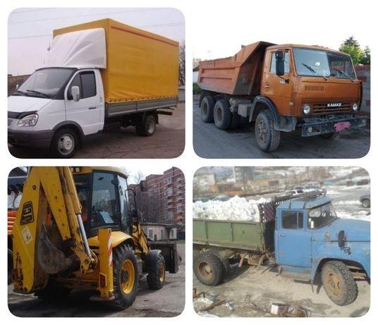 Погрузка вывоз мусора, грузчики, демонтаж домов, доставка самосвалом.