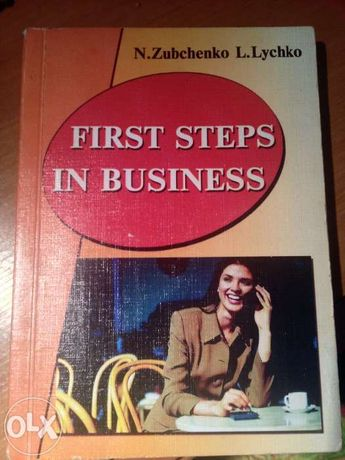 Учебник First steps in business
