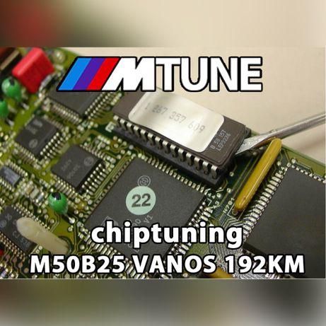 Kość EPROM chiptuning BMW E36 413 M50B25vanos chip POPCORN DRIFT MTUNE