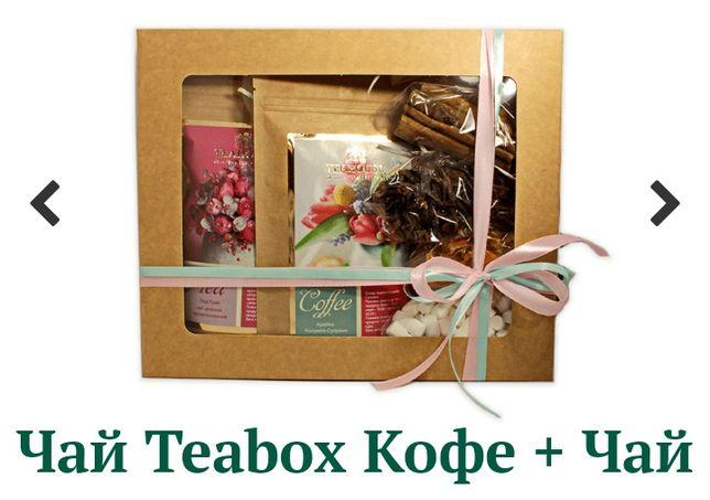 Чай в подарочной упаковке Teahouse