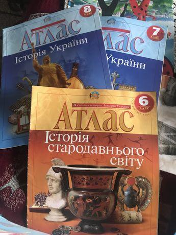 Атласи Історія України за 6,7,8 клас