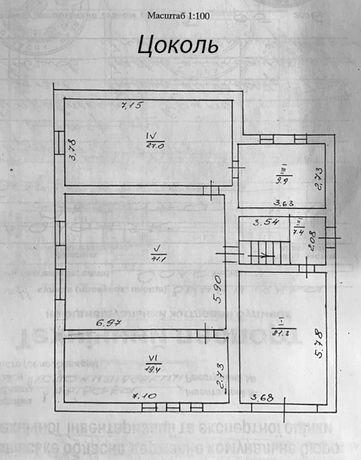 Продам будинок в центрі Солонки 12сот. 105000у.о. Торг