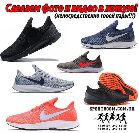 Кроссовки Nike Air Zoom Pegasus 35 мужские найк аир зум пегасус