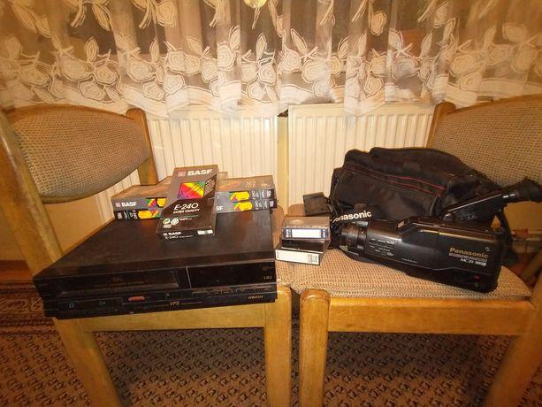 Kamera  Panasonic MC20 VHS