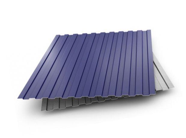 Профнастил высота волны 10\20\35\44 цветной лист 120 грн. 2-х метровый