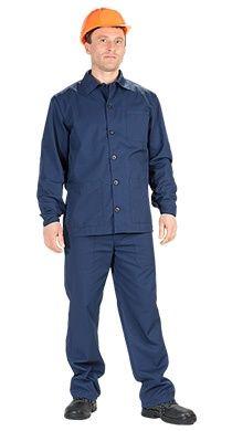 Куртка со штанами костюм рабочая спецодежда, продажа резиновых сапог