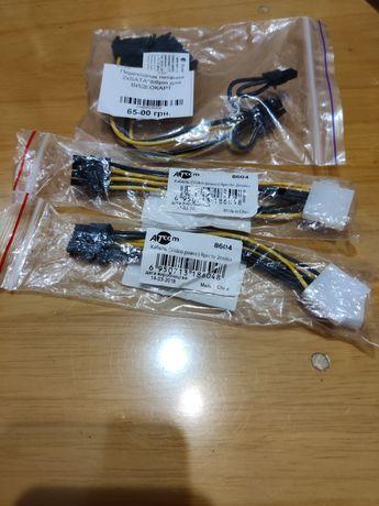Продам Sata-кабель новые и б/у не дорого