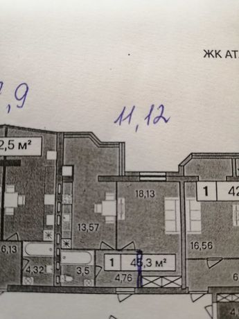 Квартира 1к. в новобудові