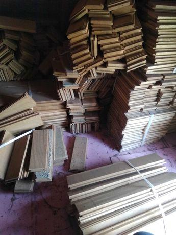 Продам деревянный паркет
