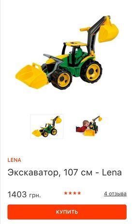 Экскаватор, трактор ОГРОМНЫЙ LENA