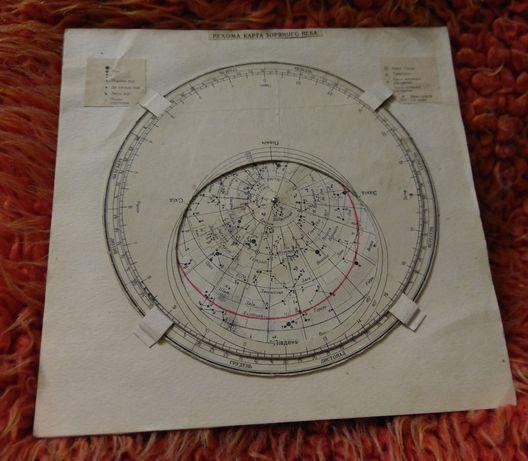 Рухома карта зоряного неба астрономія