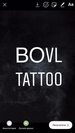 Тату Мастер , Татуировки Художественные тату tattoo , тату салон