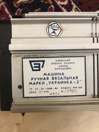 В'язальна машина українка-2