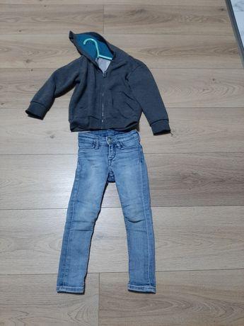 Spodnie rurki super skinny 92 i bluza 92